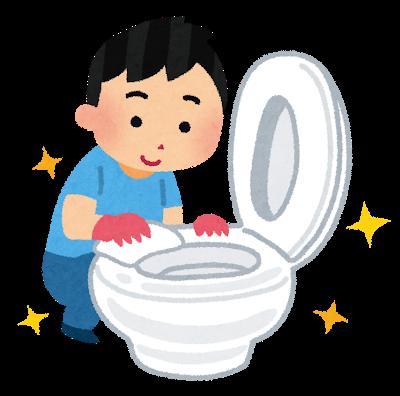 宝くじとトイレ掃除の関係で金運は向上する