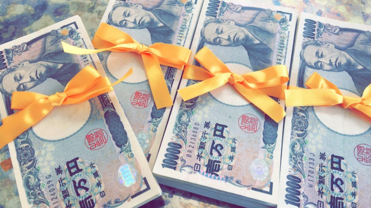 【年末ジャンボ】ネットでの購入方法は?支払い方法なども解説!