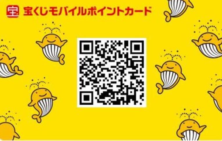 宝くじポイントカードとは?申し込みや発行手順は?作り方を解説!